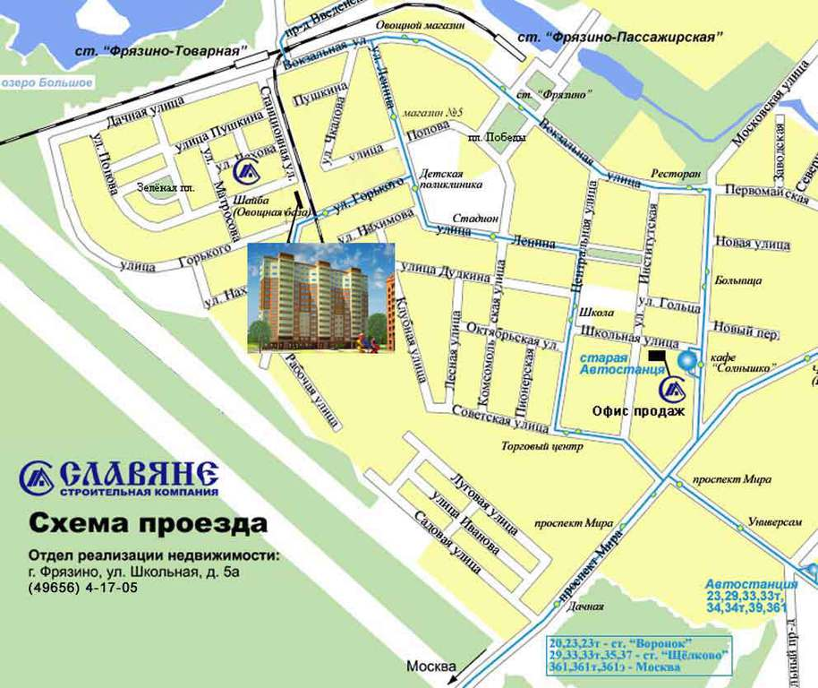 Фрязино, ул.Горького, 3. Схема